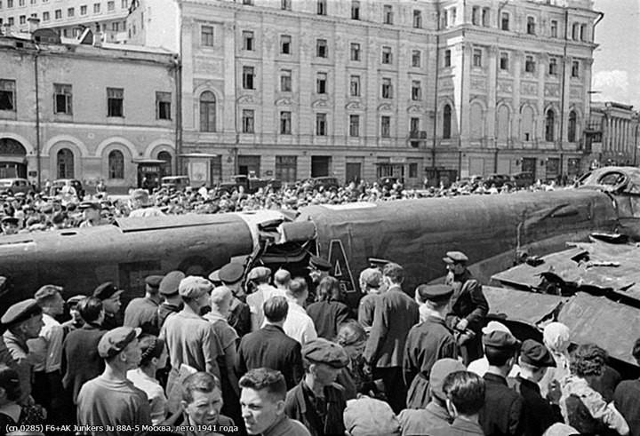 Немецкий Junkers Ju 88 в Москве (5)