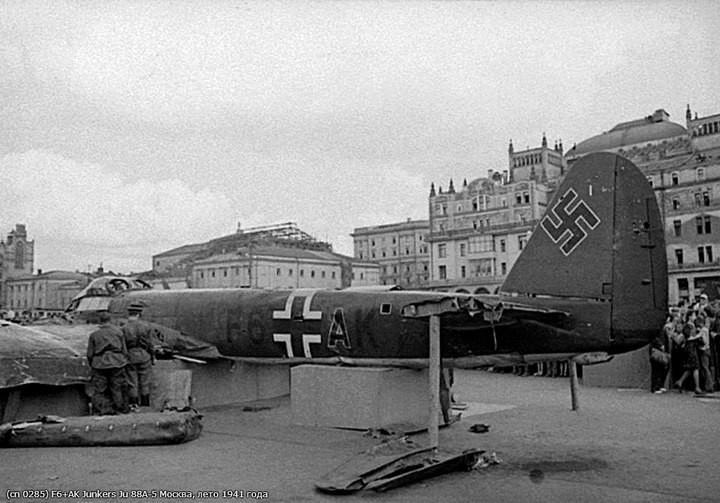 Немецкий Junkers Ju 88 в Москве (6)