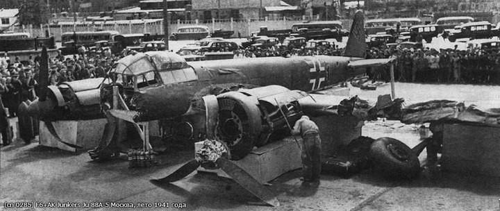 Немецкий Junkers Ju 88 в Москве (12)