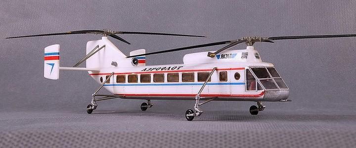 ГэДээРовские сборные модели самолётов (52)