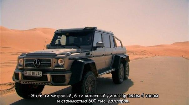 Прикол от Top Gear (1)