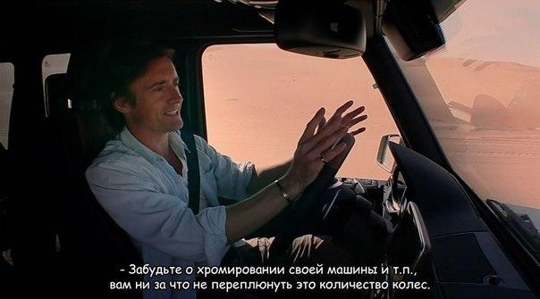 Прикол от Top Gear (2)