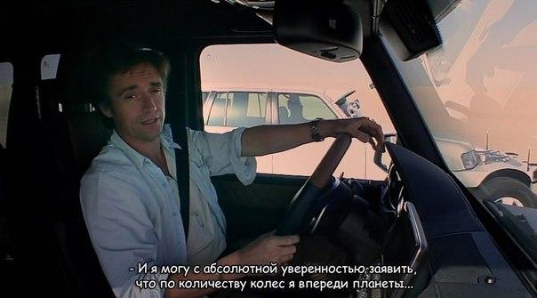 Прикол от Top Gear (3)
