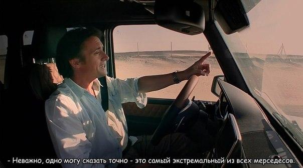 Прикол от Top Gear (6)