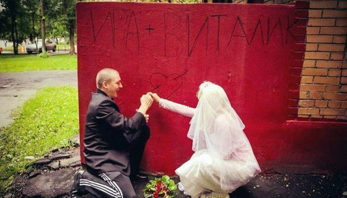 Ах эта свадьба, свадьба... Ну вы поняли... (11)