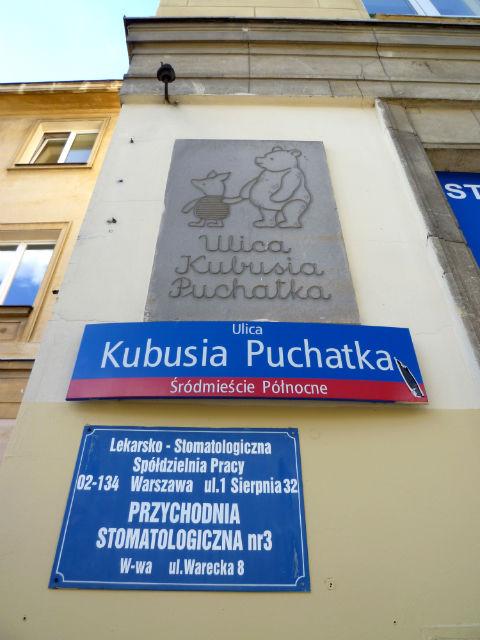 Интересные факты о Варшаве (7)