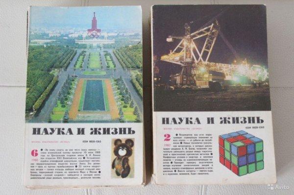 12 журналов из нашего детства (7)