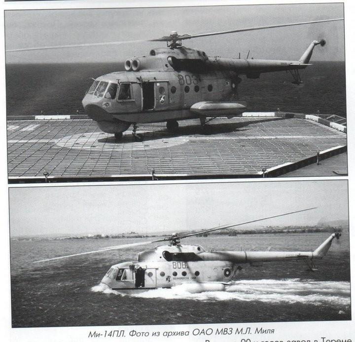 Вертолет-амфибия Ми-14 (3)