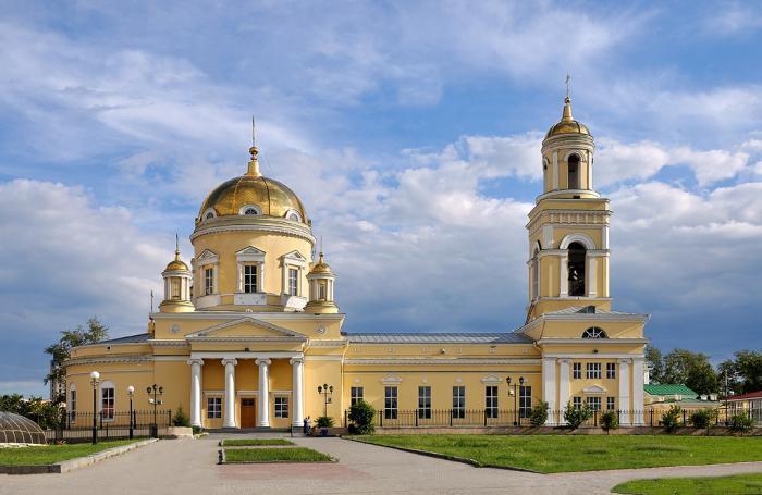 Интересные места Екатеринбурга (5)