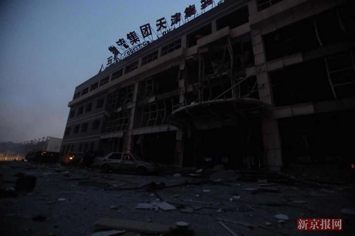 Последствия взрывов в китайском городе Тяньцзине (5)