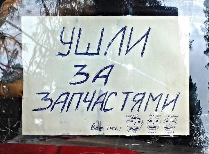 """Экстремальное путешествие на """"запорожце"""" (21)"""