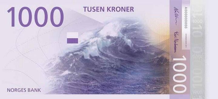 Центральный банк Норвегии провел конкурс на дизайн новых банкнот (15)