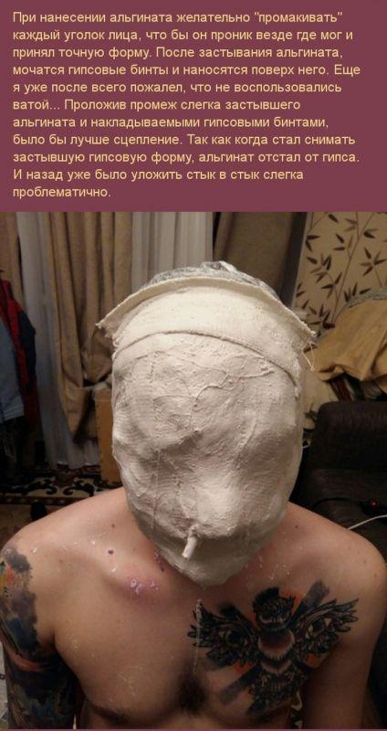 Делаем точную копию своей головы из гипса (7)
