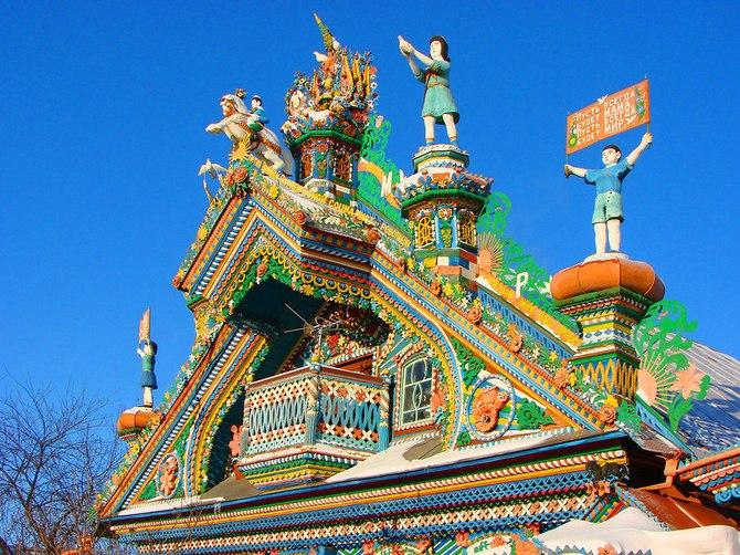 Удивительный дом русского кузнеца (1)