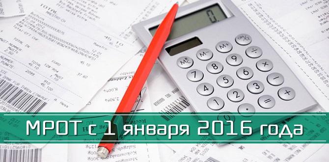 10 важных законов, которые вступают в силу с 1 января 2016 года (7)