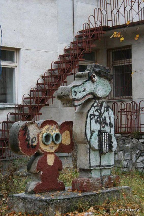"""Дворовое """"искусство"""" (11)"""