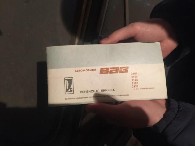 Новая шестерка ВАЗ-2106, простоявшая 25 лет в гараже (12)