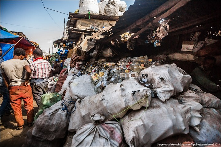 Африканский рынок отбросов (9)