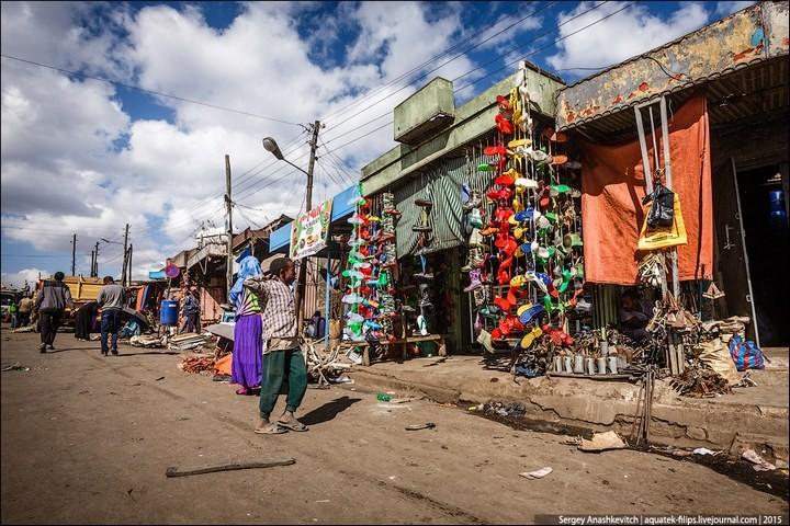 Африканский рынок отбросов (16)