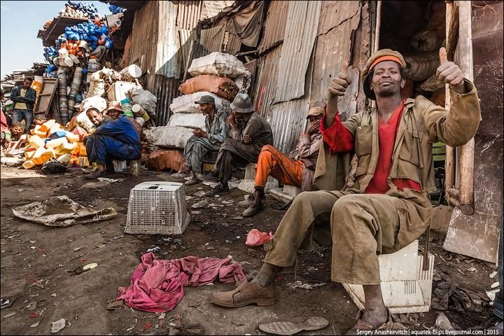 Африканский рынок отбросов (20)