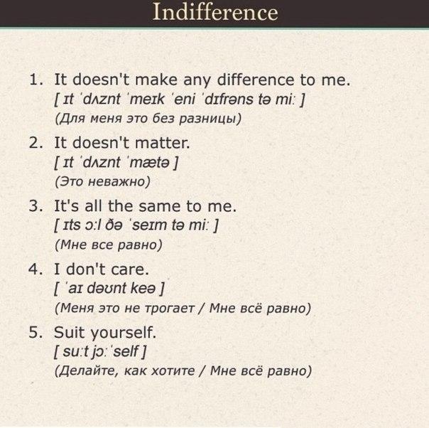необходимые фразы для общения на английском (7)