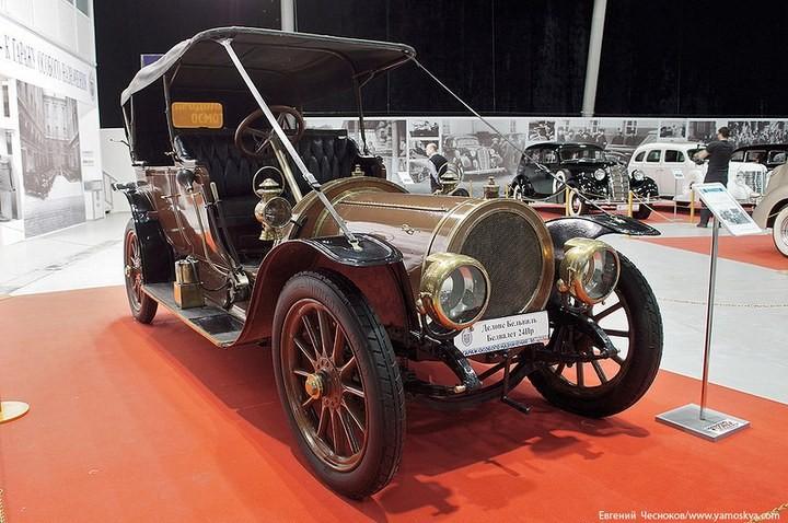 Выставка автомобилей Гаража особого назначения (2)