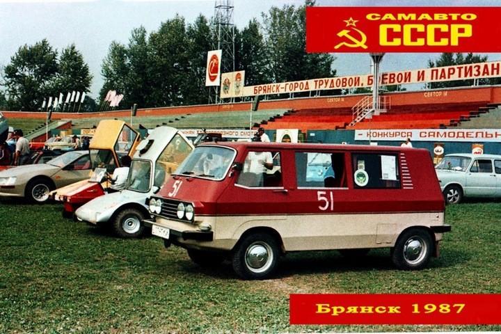 Всесоюзный слет самодельных автомобилей. Брянск, 1987 год (3)