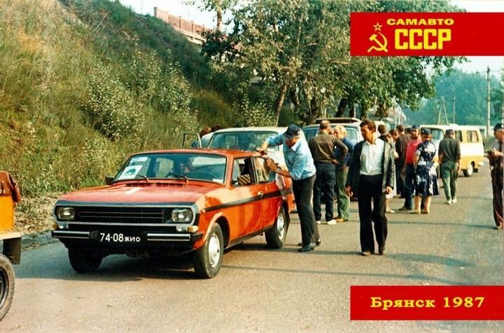Всесоюзный слет самодельных автомобилей. Брянск, 1987 год (16)