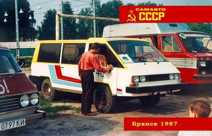 Всесоюзный слет самодельных автомобилей. Брянск, 1987 год (20)