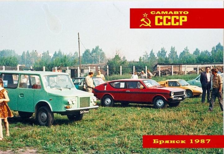 Всесоюзный слет самодельных автомобилей. Брянск, 1987 год (23)