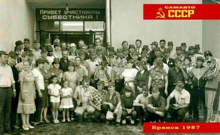Всесоюзный слет самодельных автомобилей. Брянск, 1987 год (26)