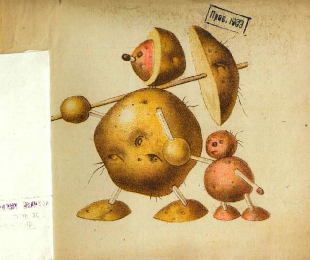 Игрушки из картошки 1931 год (11)
