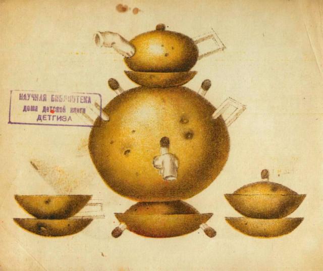 Игрушки из картошки 1931 год (2)