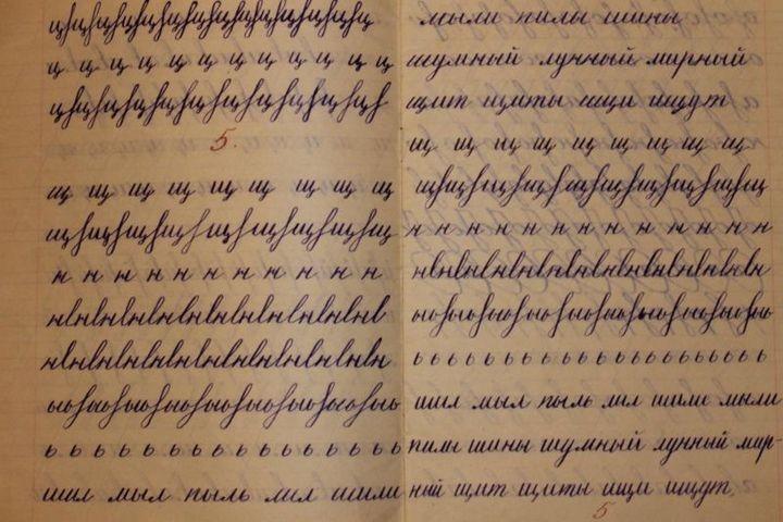 Образец чистописания и каллиграфии (1)