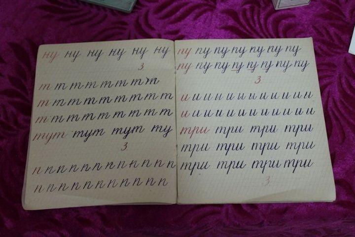 Образец чистописания и каллиграфии (4)