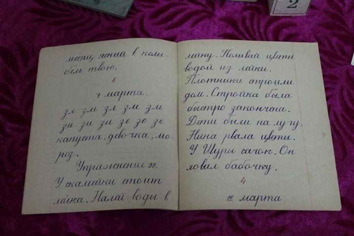 Образец чистописания и каллиграфии (5)