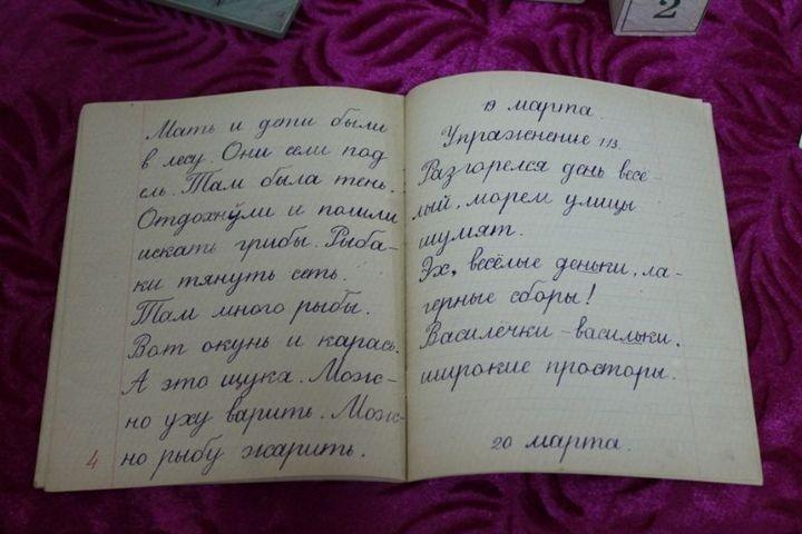 Образец чистописания и каллиграфии (6)