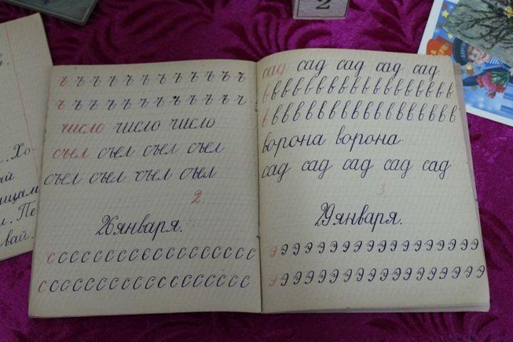 Образец чистописания и каллиграфии (7)