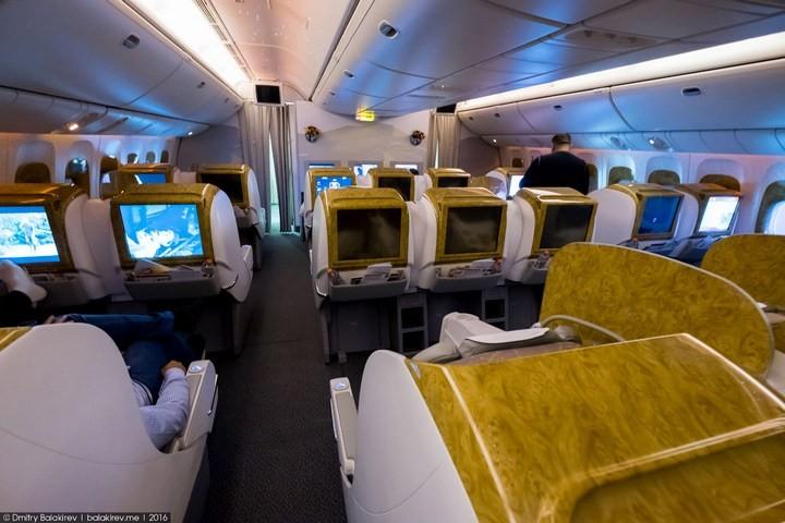 Как выглядит перелет за 300 тысяч рублей (24)
