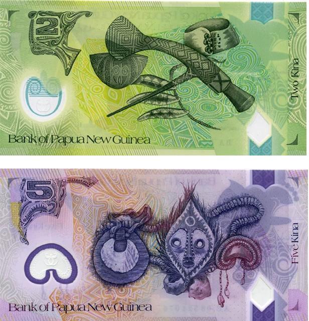 Самые красивые банкноты мира (20)