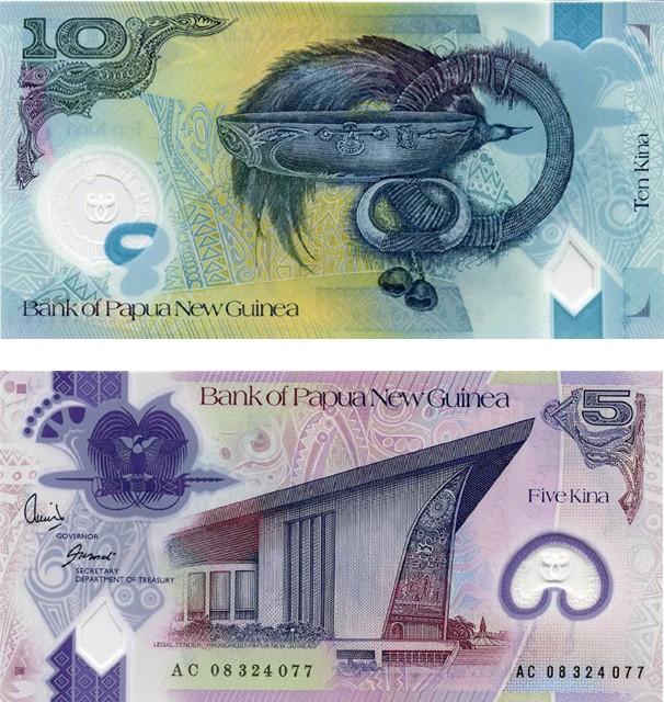 Самые красивые банкноты мира (21)