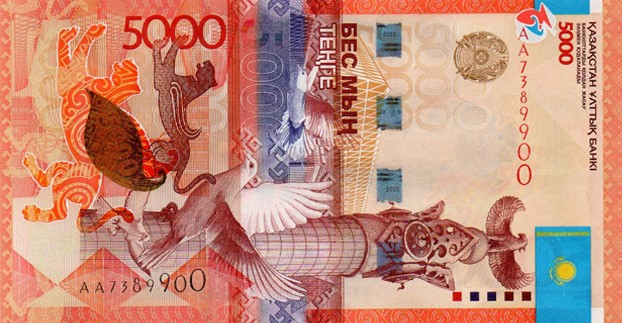 Самые красивые банкноты мира (22)