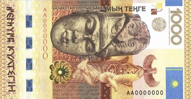 Самые красивые банкноты мира (24)