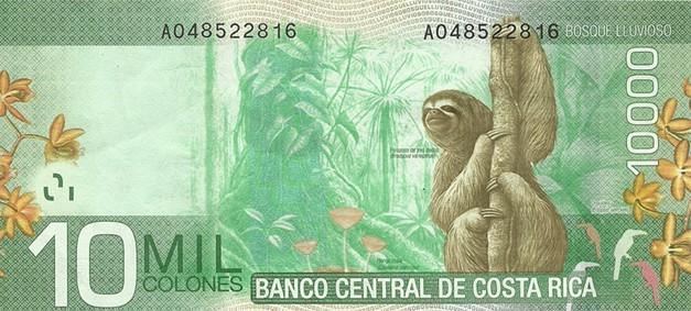 Самые красивые банкноты мира (35)