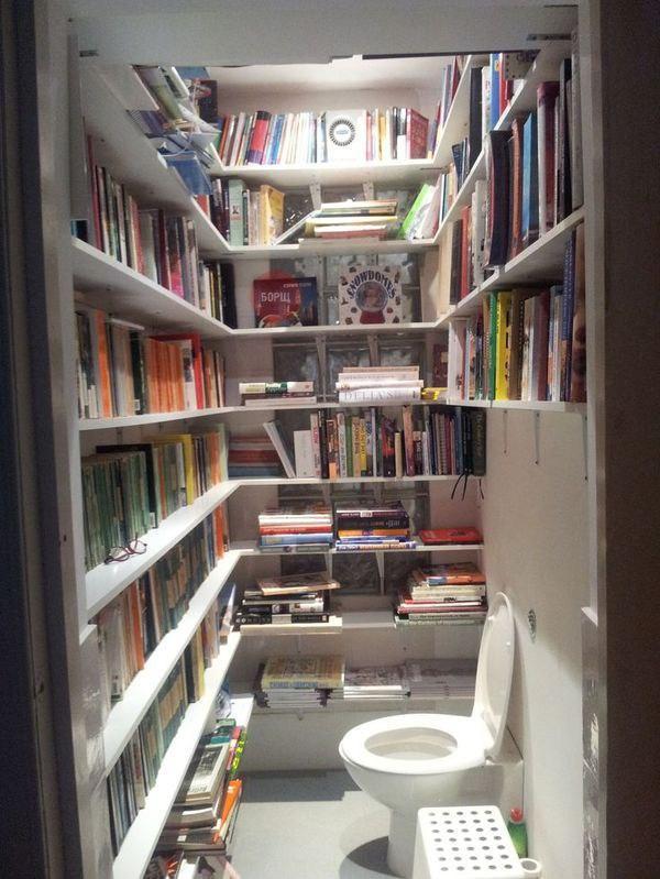Идеальный толчок для книголюба