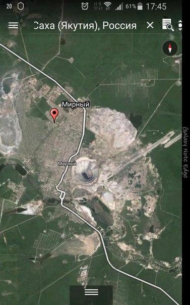 Якутия, город Мирный (2)