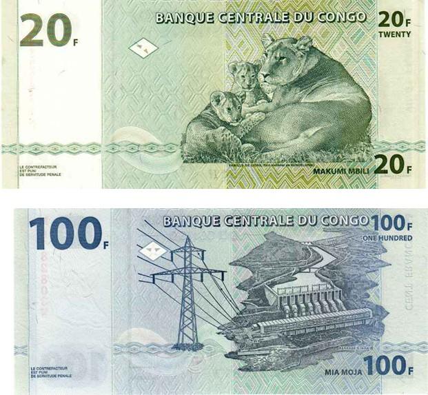 Самые красивые банкноты мира (38)