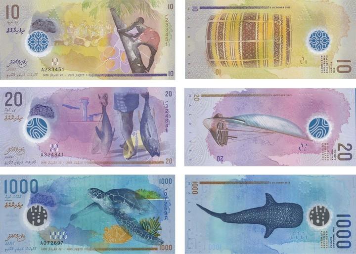 Самые красивые банкноты мира (3)