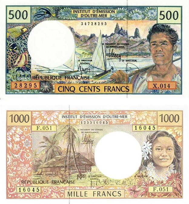 Самые красивые банкноты мира (4)
