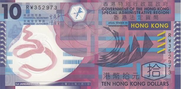 Самые красивые банкноты мира (6)